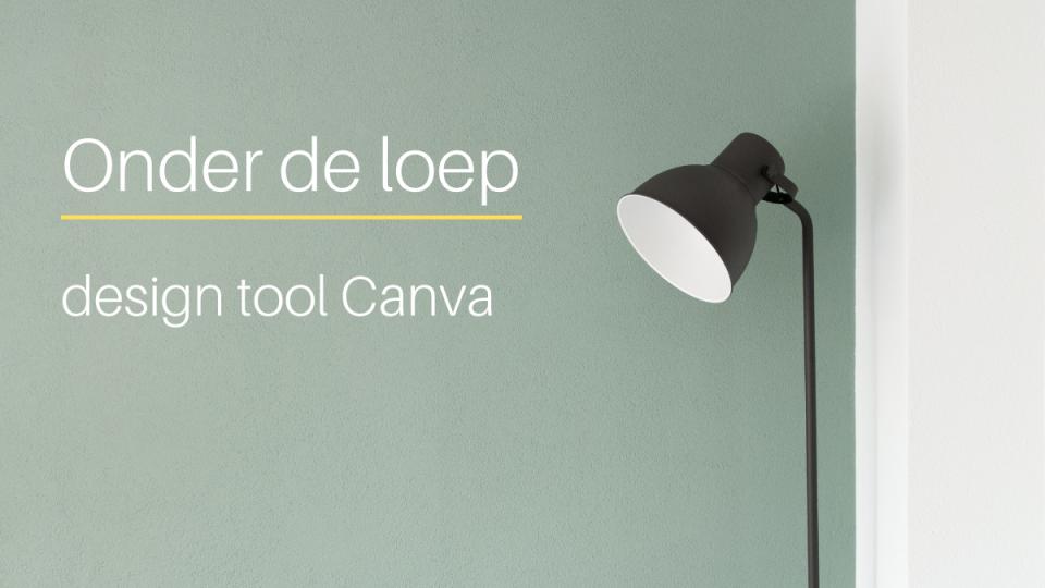 design tool Canva